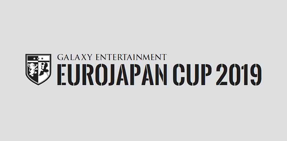 EuroJapan-Cup-Logo